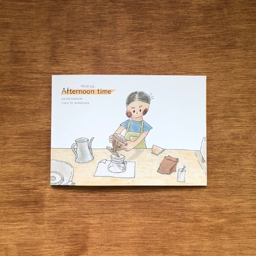 Afternoon time (artbook)